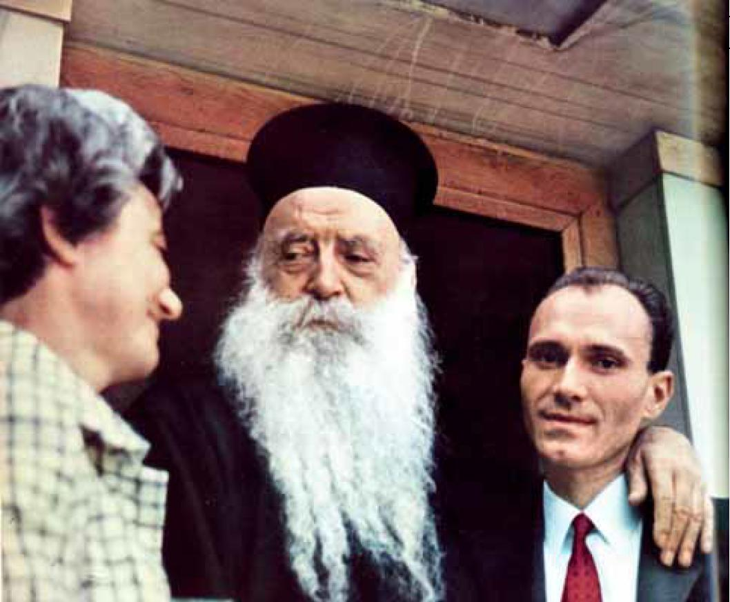 Con Chiara e Atenagora, Patriarca Ecumenico Ortodosso di Costantinopoli, nel 1967